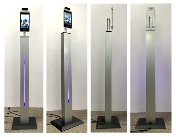 Facial Recognition Kiosk